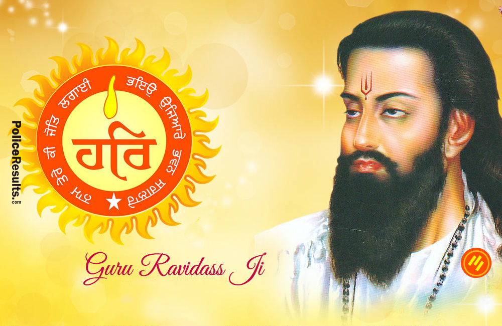 Ravidas jayanti quotes status images wishes photo