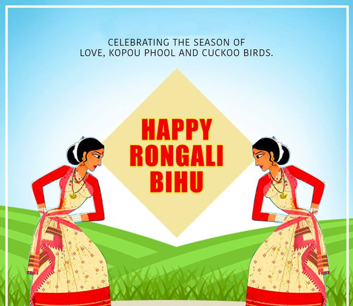 Rongali Bohag Bihu Quotes, Wishes and Greetings