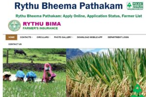 Rythu Bheema Pathakam: Apply Online, Application Status, Farmer List