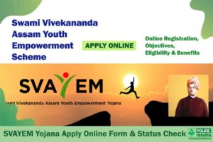 Swami Vivekananda Assam Youth Empowerment Scheme 2020: Online Registration, Objectives, Eligibility & Benefits