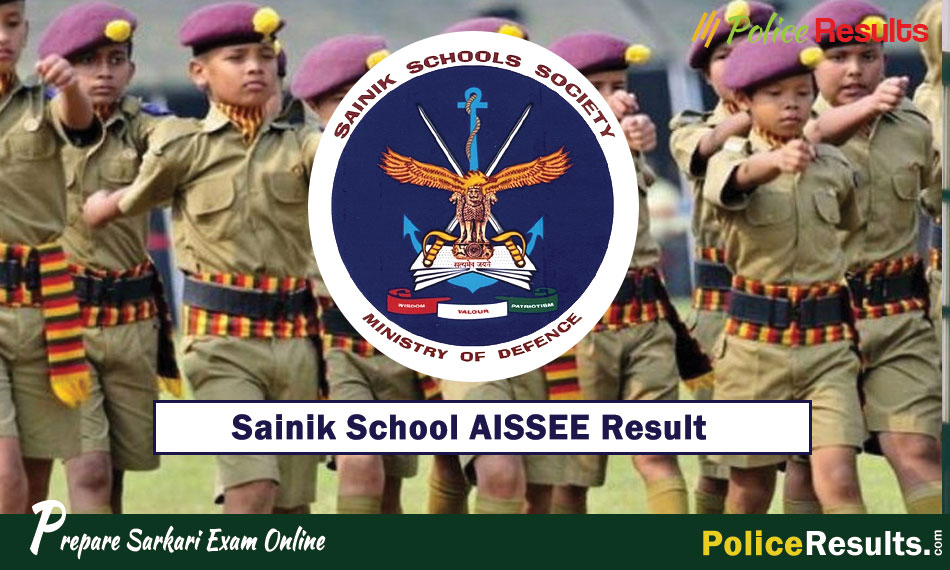 Sainik School AISSEE Result 2020 Released, Check at sainikschooladmission.in, Get Direct Link Here
