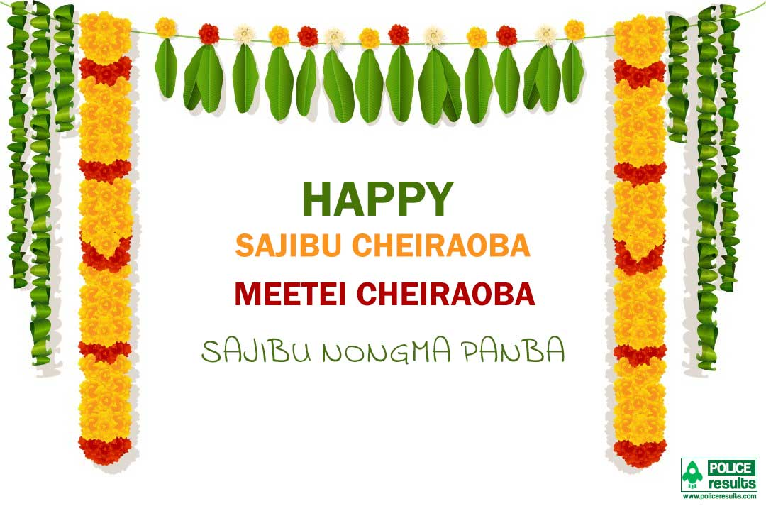 Sajibu Cheiraoba Wishes 2020 : Meetei Cheiraoba Greetings, Greetings, SMS, Messages, Quotes, Wallpapers, Whatsapp Stickers & Facebook Status – Manipur New Year's Day