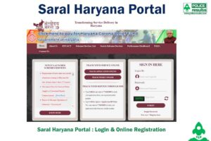 Saral Portal Haryana: सरल पोर्टल Login & Registration (saralharyana.gov.in)
