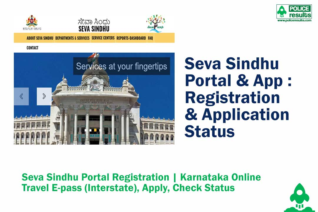 Seva Sindhu Portal Online Registration Login Application Status At Sevasindhu Karnataka Gov In