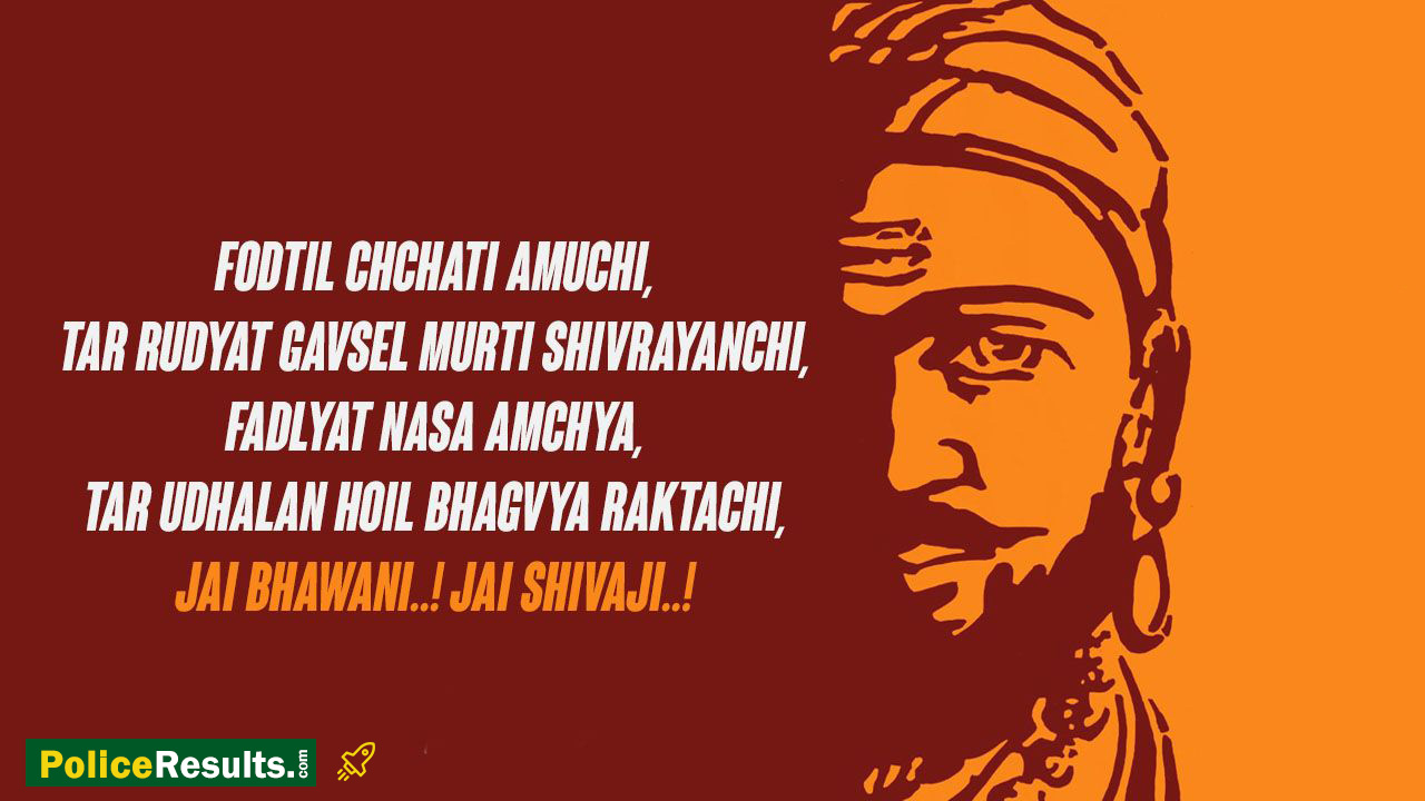 Shivaji Jayanti Whatsapp Status Quotes