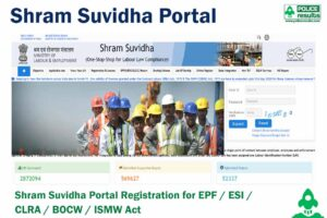 [Sign Up] Shram Suvidha : Online Registration, Login, Know Your LIN