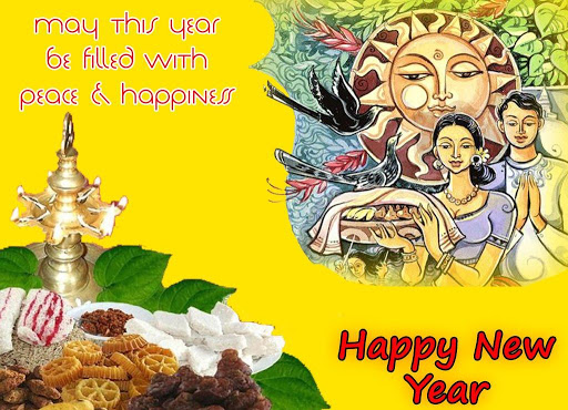 Sinhala New Year Wishes in sinhalese