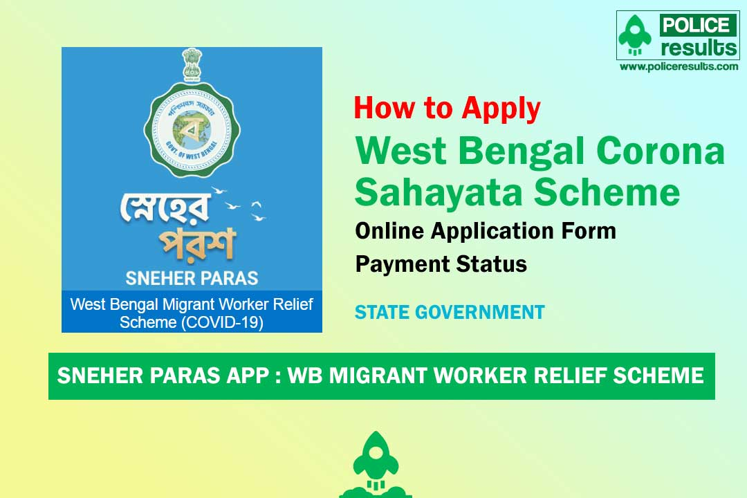 Sneher Paras APP: WB Migrant Worker Relief Scheme, COVID-19 স্নেহের পরশ