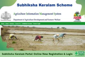 Subhiksha Keralam Scheme 2020: Online Registration, Objectives, Eligibility & Benefits