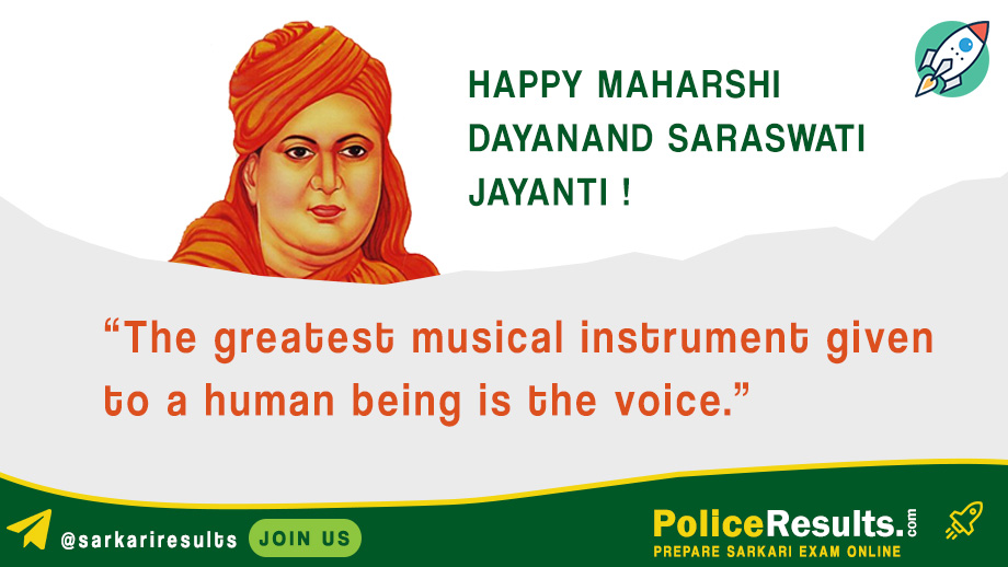 2020 Swami Dayanand Saraswati Jayanti Wishes - Quotes, SMS, Messages, Greetings, HD Wallpapers, Status & Stickers for Whatsapp, Facebook, Instagram and Twitter Updates
