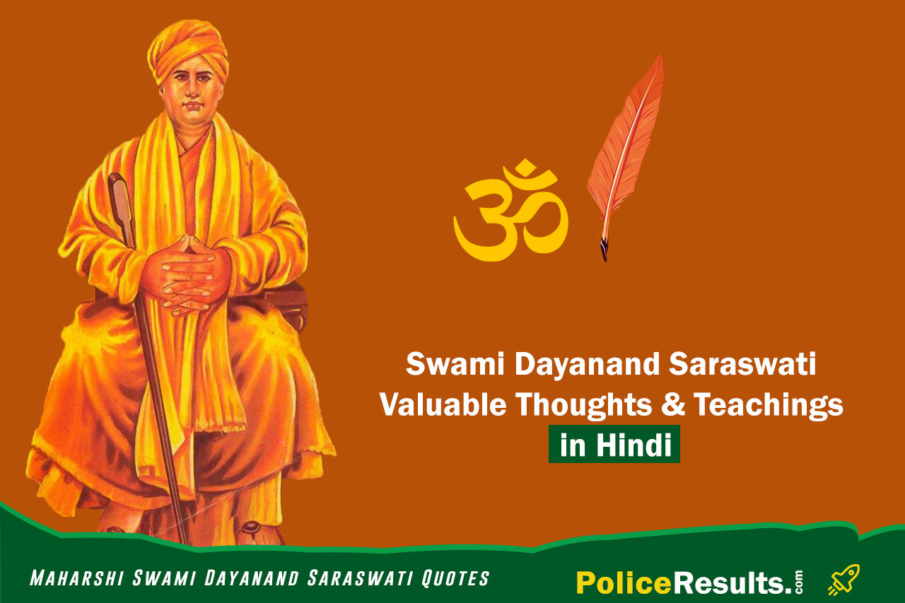 Swami Dayanand Saraswati Valuable Thoughts & Teachings in Hindi