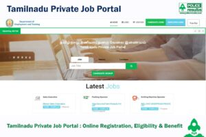 Tamilnadu Private Job Portal: Registration Form @tnprivatejobs.tn.gov.in