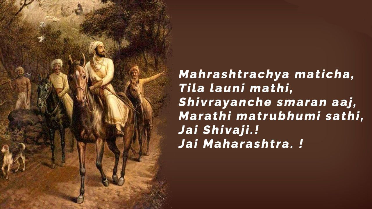 The Great Maratha Warrior Shivaji Maharaj Quotes in English