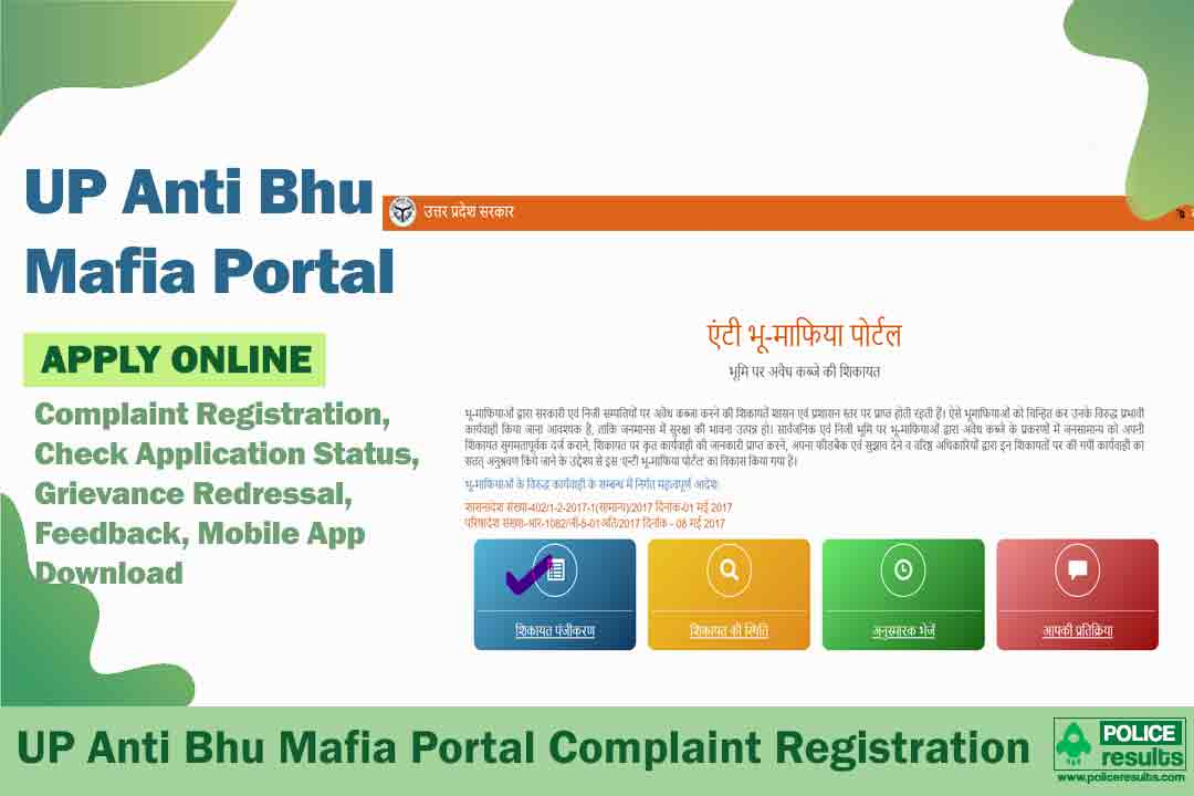 UP Anti Bhu Mafia Portal: Complaint Registration, Check Application Status, Grievance Redressal, Feedback, Mobile App Download