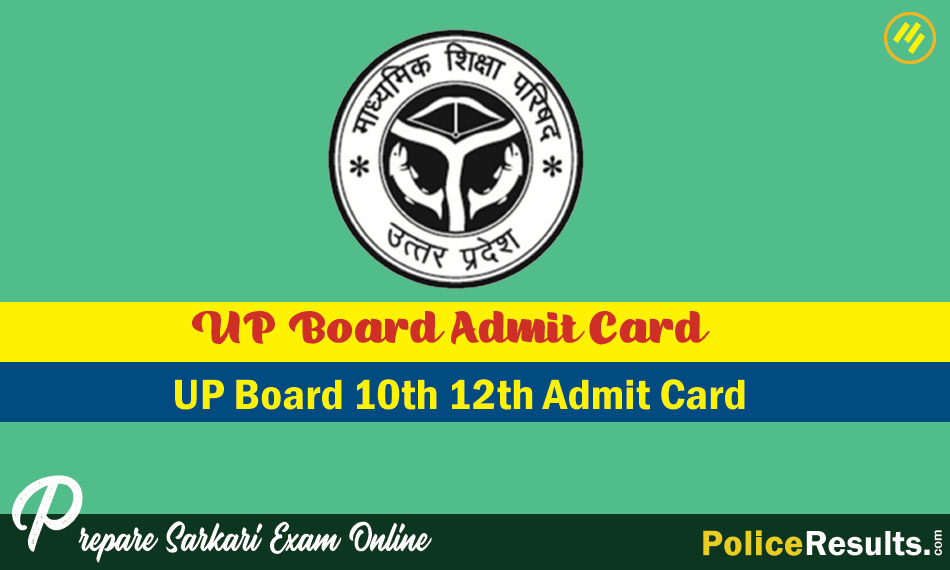 UP Board Admit Card 2020 10th & 12th Class – UP Board High School Intermediate Exam Hall Ticket 2020 UP Board Xth XIIth Class Admit Card Download in PDF at www.upmsp.edu.in.
