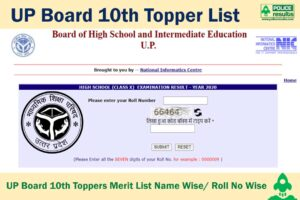 UP Board 10th Topper List 2020 : UP High School Result Toppers List Name Wise with Marks