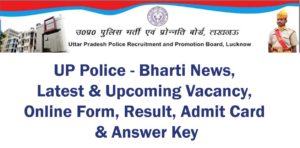 UP Police 2020 - Bharti News, Vacancy, Online Form, Result, Admit Card & Answer Key