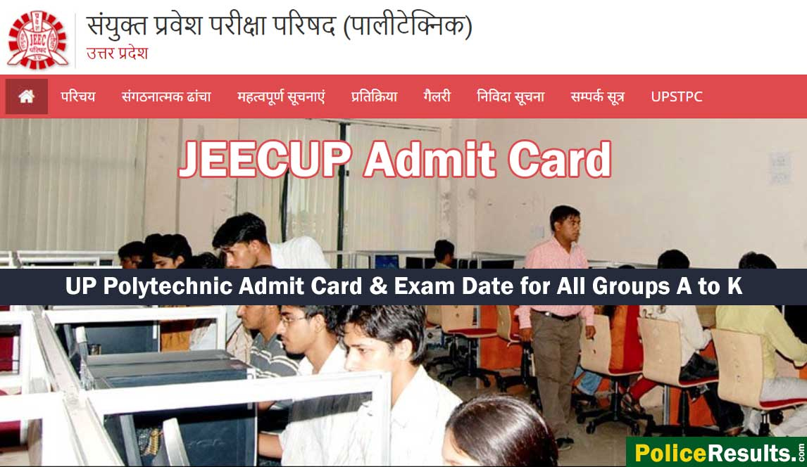 UP Polytechnic Admit Card & Exam Date for All Groups A to K