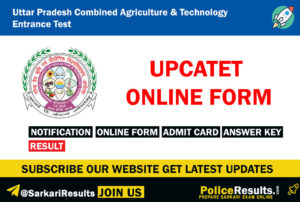 UPCATET 2020 – Registration (Started), Exam Date (Out), Syllabus, Colleges