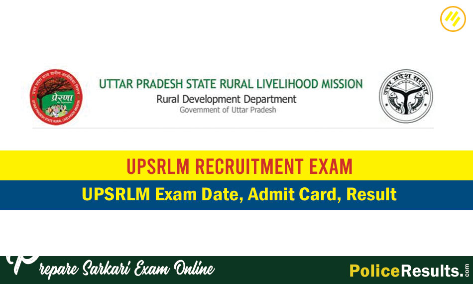 UPSRLM Recruitment 2020 – Apply Online for 1954 Mission Manager, Account Asst & Other Posts