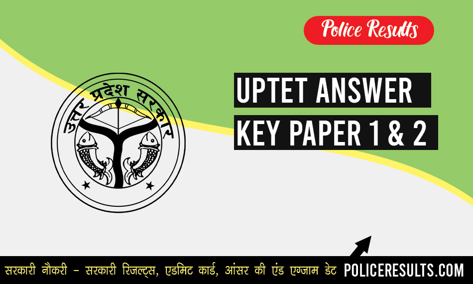 UPTET Answer key 2020: UPTET 2019-20 Paper 1 and Paper 2 Exam