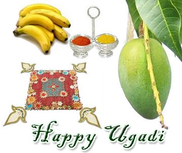 HAPPY UGADI SMS MESSAGES SMS - Apps on Google Play
