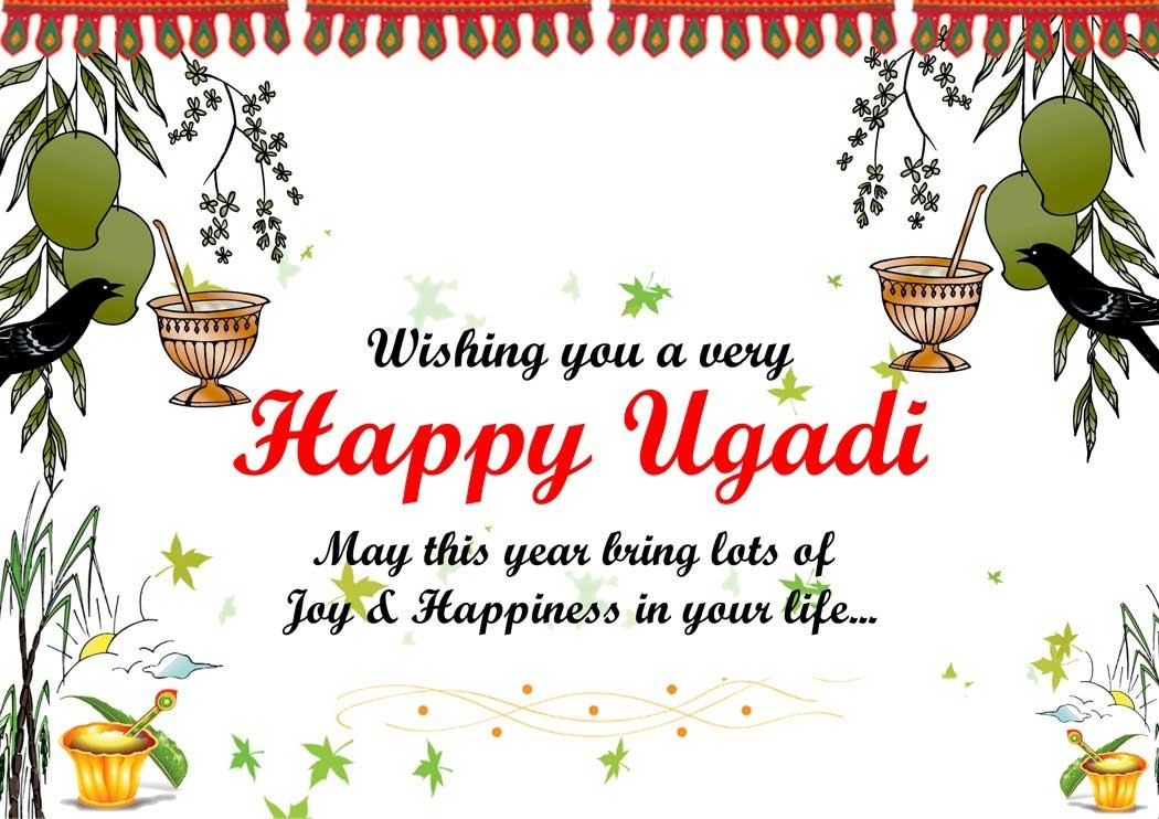 Ugadi 2020 Wishes: WhatsApp Messages and SMS to Wish