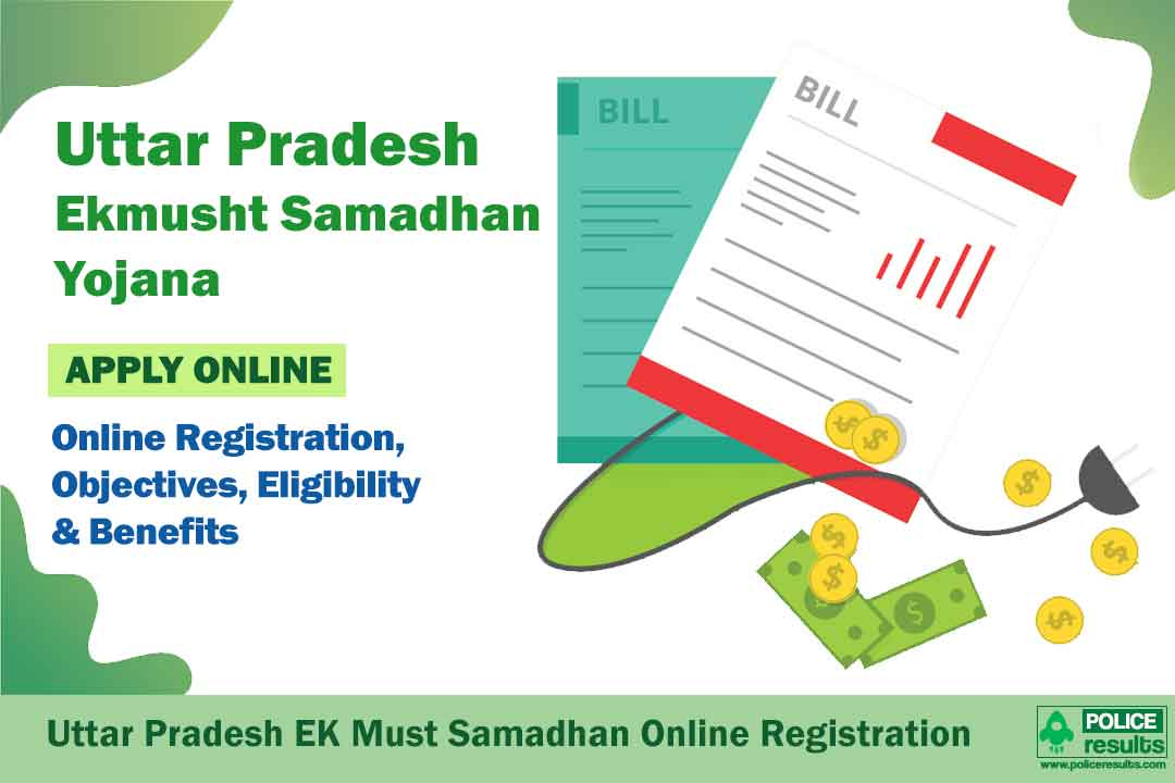 Uttar Pradesh EK Must Samadhan 2021: Online Registration, Objectives, Eligibility & Benefits