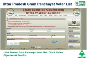Uttar Pradesh Gram Panchayat Voter List 2020 : Check Online, Objectives & Benefits