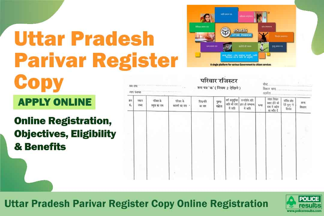 (E Saathi Portal/ App) Uttar Pradesh Parivar Register : Copy Online Registration, Kutumb Register Nakal Form, Search Family