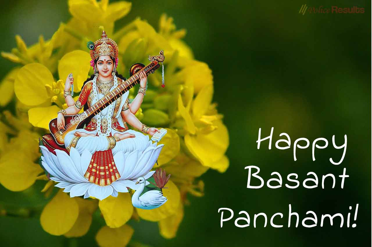 Basant Panchami 2020 : Vasant Panchami Wishes Images Wallappers Download Greening SMS Messages Whatsapp, facebook, instagram, twitter status, stickers in hindi sanskrit updates