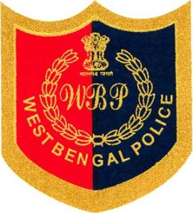 WB Police Staff Officer cum Instructor Admit Card 2020 – (Exam Date : 29 March)