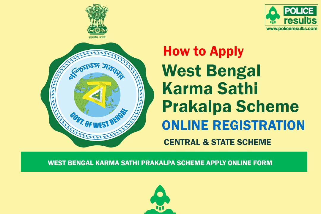 West Bengal Karma Sathi Prakalpa Scheme 2020 Apply Online Form – Rs. 2 Lakh Loan for Unemployed