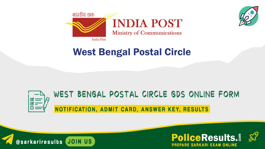 West Bengal Postal Circle GDS Recruitment 2020 – (Cycle II – 2021 Gramin Dak Sevak Posts) Apply Online