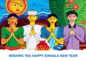Happy Sinhala New Year 2020 Quotes SMS Messages Wishes Images Greeting Wallpapers in Tamil English