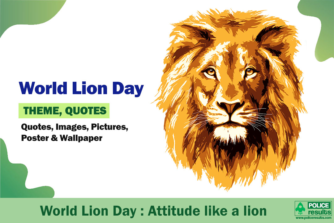 World Lion Day 2020: Quotes, Status, HD Images, Theme, Slogan for Whatsapp & Facebook Update