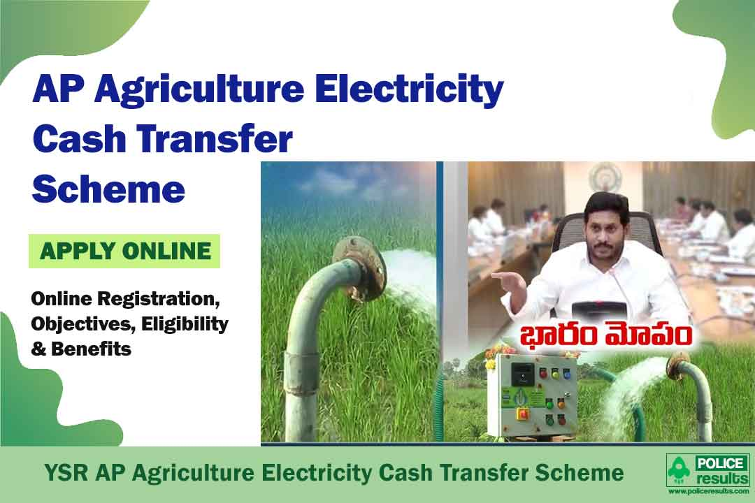Agriculture Electricity Cash Transfer Scheme: Online Form & Benefits