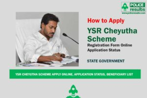 YSR Cheyutha Scheme 2020: Apply Online, Application Status, Beneficiary List