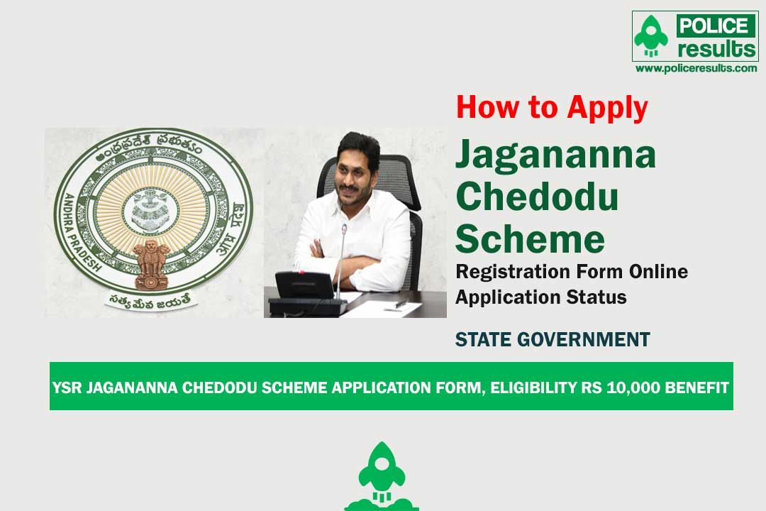 YSR Jagananna Chedodu Scheme Application Form, Eligibility Rs 10,000 Benefit