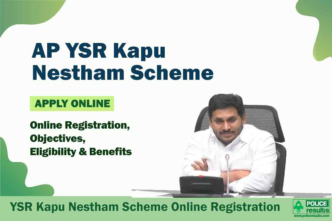 YSR Kapu Nestham Scheme 2020 in AP | Eligibility, Application Form, Beneficiary List