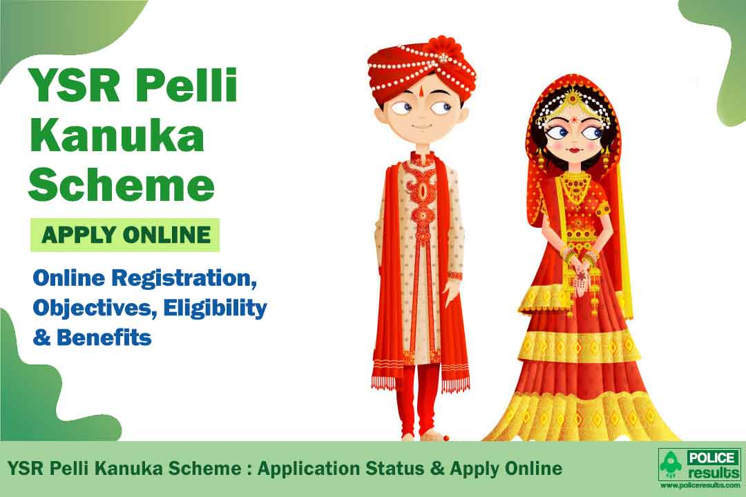 YSR Pelli Kanuka Scheme : Application Status & Apply Online