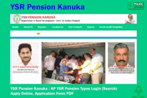 [Apply Online] YSR Pension Kanuka : Application Form, Search Beneficiary