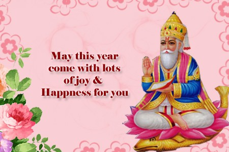 Happy jhulelal jayanti wishes greetings images