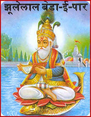 Cheti Chand Jhulelal Jayanti Best Wishes SMS Messages