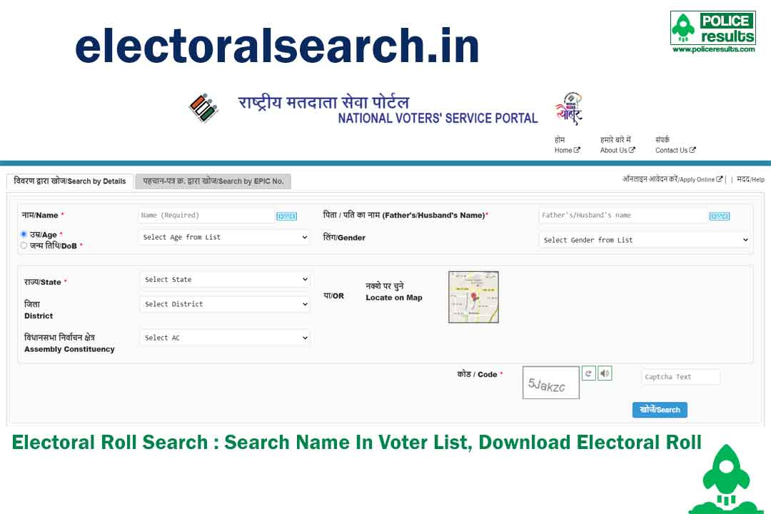 Electoral Roll Search : Search Name In Voter List, Download Electoral Roll