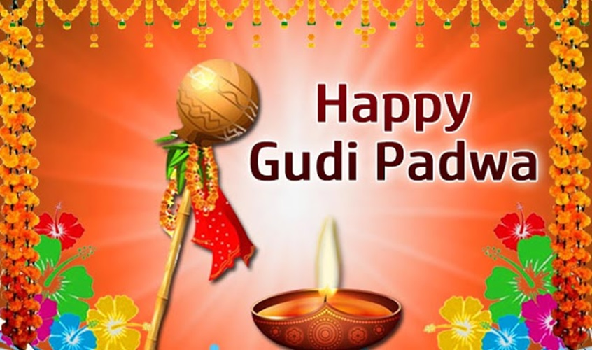 Gudi Padwa 2020 Images With Quotes: