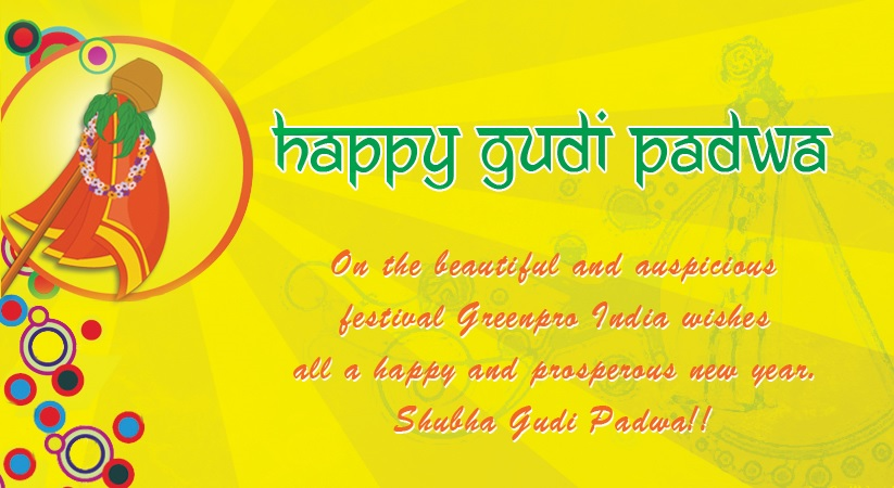 Happy Gudi Padwa Greetings fb status