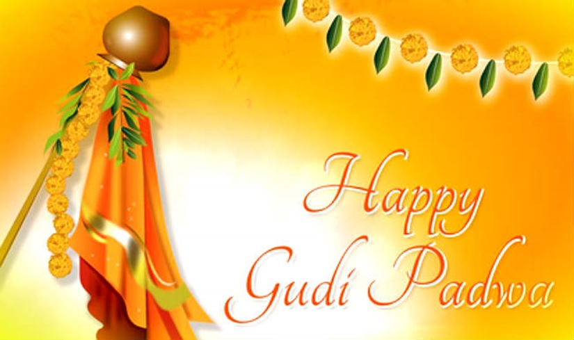 Gudi Padwa Greetings cards in marathi