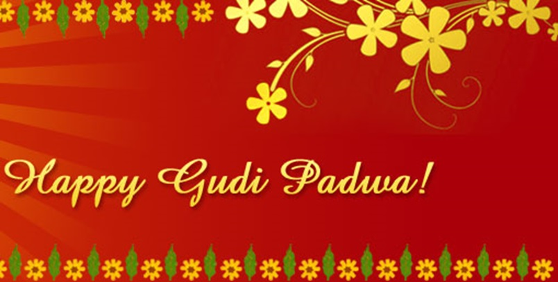 Happy Gudi Padwa 2020 Images HD Wallpapers Greetings