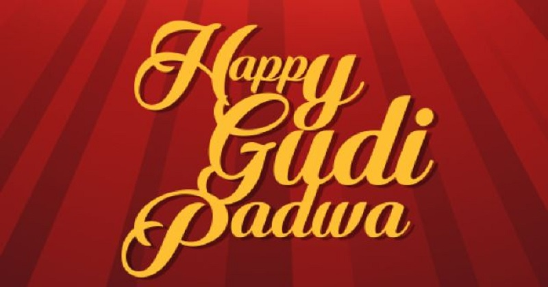 Happy Gudi Padwa SMS